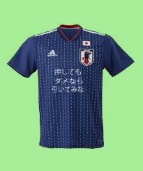 ユニホーム (1).jpg