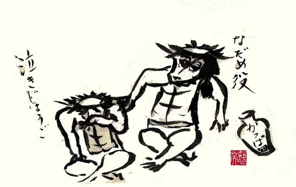 泣き上戸となだめ河童神.jpg