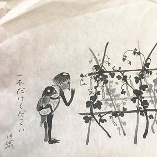 芋銭の胡瓜をねだる母かっぱ『一本だけください』.jpg