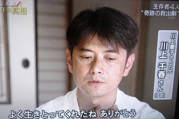 IMG_0345川上千春さん.jpg